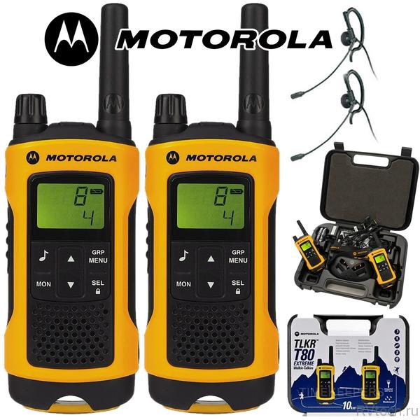 Рация Motorola TLKR T80 Extreme (в комплекте 2-ве туристические рации)