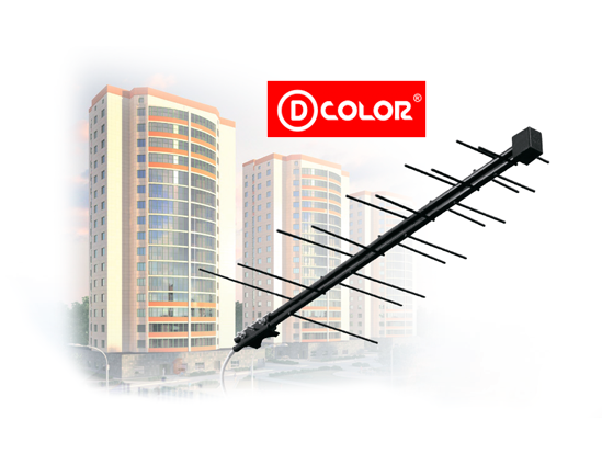 ТВ антенна D-Color DCA-711